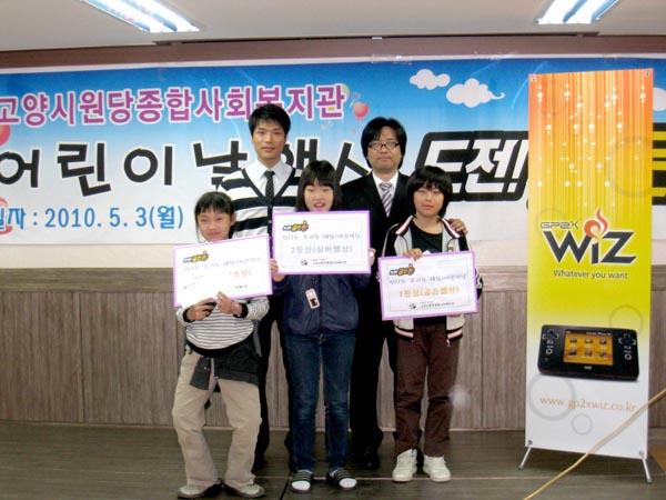 2010-05-0400000028_db2d7_o.jpg